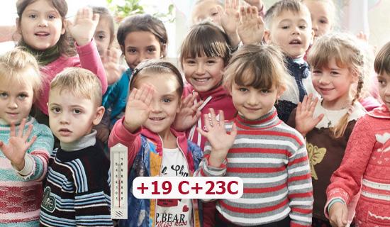 foto-otoplenie-detskogo-sadika
